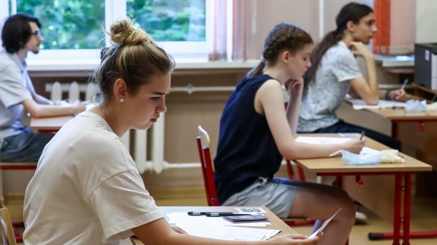 «Отучастия вЕГЭ отказались порядка 10% ребят»: Итоги ЕГЭ-2020 иразбор скандалов наэкзамене