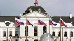 «Уши США» испланированная акция: эксперт овысылке дипломатов РФизСловакии