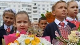 Занятия вроссийских школах с1сентября начнутся вочном формате