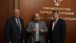 Когда россияне смогут сделать прививку откоронавируса?