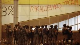 «Нетрогайте женщин!»— силовики жестоко разгоняют протестующих вМинске