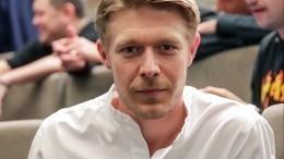 «Страхи, как вампиры»: Никита Ефремов рассказал опережитых домогательствах