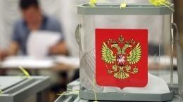 Представлены итоги регистрационного этапа выборов-2020