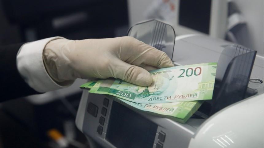 Россияне массово жалуются наотказ банков отсрочить платежи покредитам