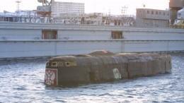 Двадцать лет назад затонула подлодка «Курск»: Как произошла трагедия?