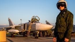 Видео: Российских летчиков вСирии наградили вчесть Дня ВВС
