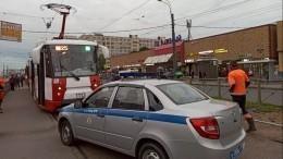 Очевидцы сообщили острельбе втрамвае вКупчино вПетербурге— видео