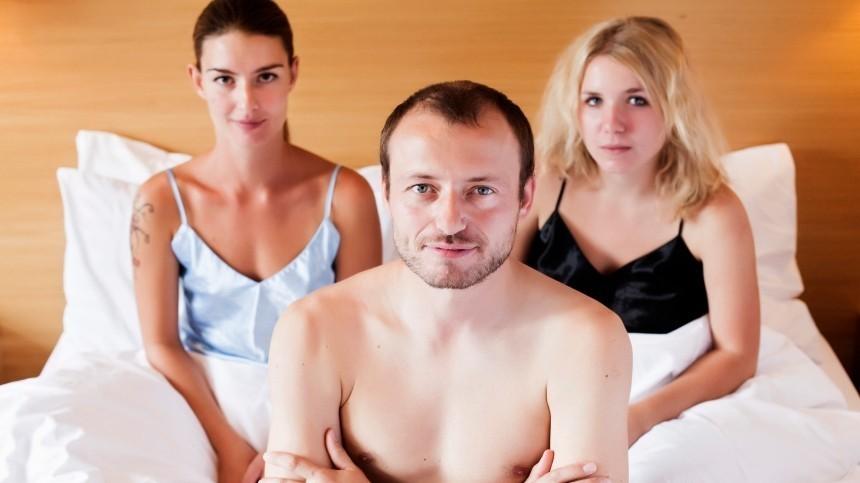 Ученый объяснил преимущества полигамных отношений