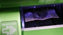 Потерявшие работу сотрудники получат допвыплаты. Какие гарантии?