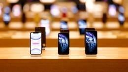 Стало известно, когда ждать новых iPhone