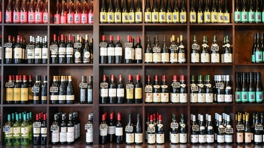 Вино или что-то покрепче? Россияне стали разумнее выбирать алкоголь