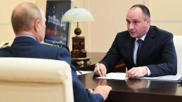 Путин оценил показатели деятельности «Интер РАО»