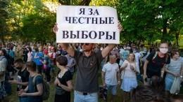 Как россияне оценивают ситуацию вБелоруссии— соцопрос