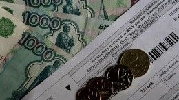 Как снизить плату зауслуги ЖКХ вдва раза? —советы эксперта