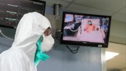 Ученые подсчитали, как много людей умерло из-за фейков про коронавирус