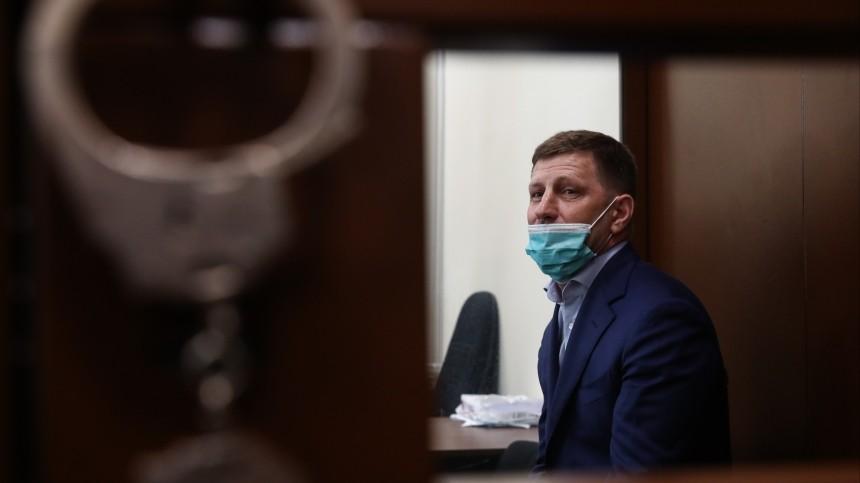 Ключевой фигурант дела Сергея Фургала пожаловался наизбиение вСИЗО