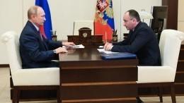 Владимир Путин высоко оценил показатели деятельности «Интер РАО»