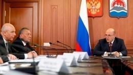 Мишустин пообещал проконтролировать строительство больницы наКамчатке