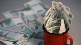 ВРоссии хотят увеличить прожиточный минимум
