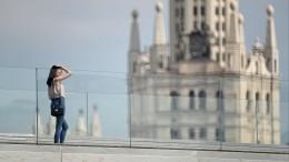 Когда вМоскву вернется теплое лето? —прогноз метеоролога