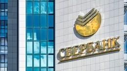 «Несцелью заработать»: Сбербанк отменил рассылку сообщений опереводах накарту
