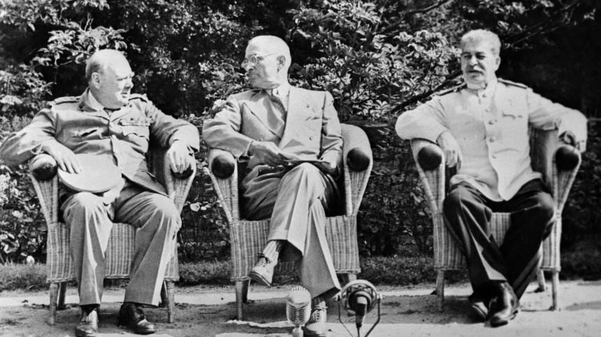 «Применение ядерного оружия планировалось против Германии»: Малоизвестные факты оПотсдамской конференции