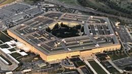Это серьезно! Пентагон формирует рабочую группу поизучению НЛО