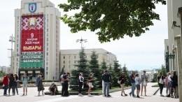 ЦИК Белоруссии огласил окончательные результаты выборов президента