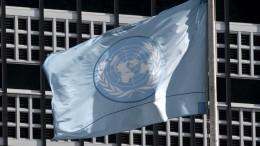 Путин предложил созвать встречу Совбеза ООН сучастием глав ФРГ иИрана