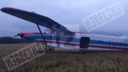 Фото сместа аварийной посадки Ан-2 вподсолнечном поле Башкирии