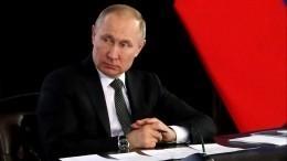 Опубликованы доходы Путина иМишустина запрошлые годы