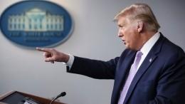 Трамп отреагировал насоздание вРоссии вакцины откоронавируса