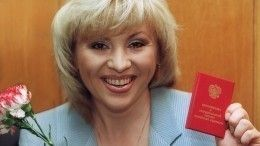 «Она очень страдала»: ясновидящая опричинах трагической судьбы Валентины Легкоступовой