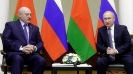 Лукашенко намерен обсудить сПутиным протесты вБелоруссии