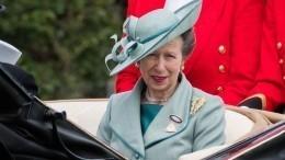 Покушение, участие вОлимпиаде иразвод: что пришлось пережить дочери королевы Елизаветы II