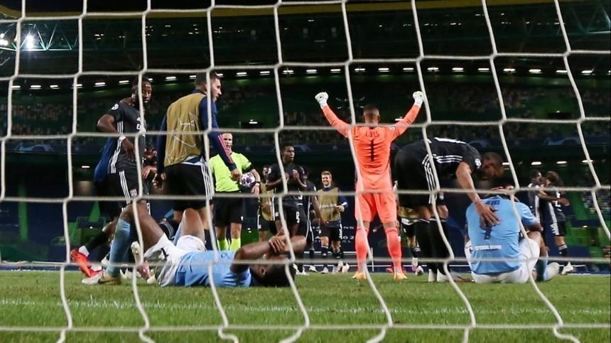 «Лион» сенсационно выбил «Манчестер Сити» изЛиги чемпионов УЕФА