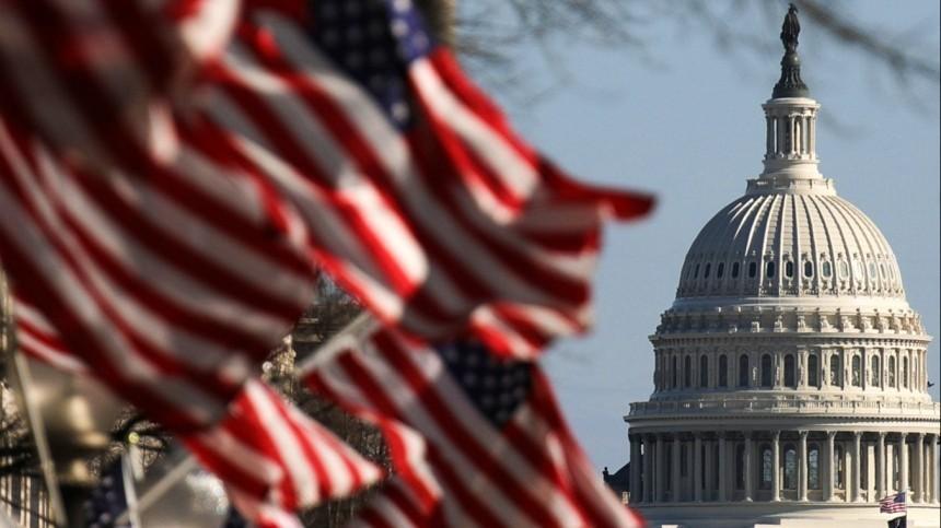 США могут заключить новое ядерное соглашение сначала сРФ