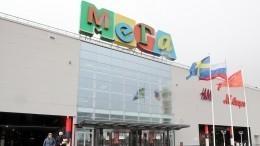 Видео сместа падения стены вТРЦ «МЕГА Дыбенко» вПетербурге