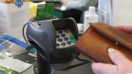 Экономист оценил идею пополнения банковских карт вмагазинах
