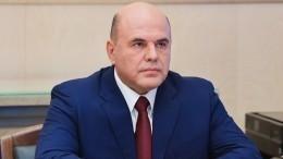 Коронавирус подозревают ужурналистов пула премьер-министра РФ