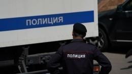 Движение АУЕ* признано Верховным судом России экстремистским