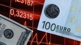 Курс евро достиг максимума наторгах сначала августа