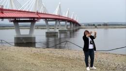 «Гордость!»— Мишустин осмотрел автомобильный мост между Россией иКитаем