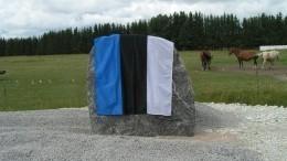 Установка памятника «лесным братьям» вТаллине вызвала осуждение впосольстве РФ