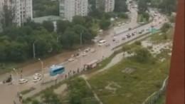 Ливень привел кпотопу: вБлаговещенске объявлен режим ЧС— видео
