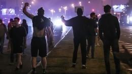 Число погибших входе протестов вМинске увеличилось дотрех человек
