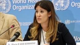 ВВОЗ призвали больше невводить режим ограничений из-за пандемии COVID-19