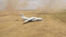 Тяжелый транспортник Ил-76 впервые сел вполе— видео