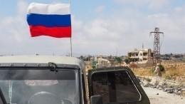 ВСирии погиб российский генерал-майор