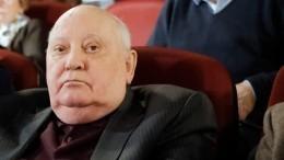 Горбачев указал наглавную ошибку Лукашенко